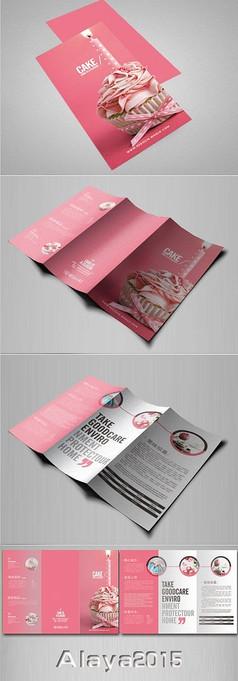粉色婚礼蛋糕宣传折页设计