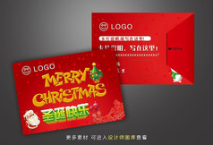 红色圣诞节贺卡