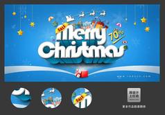 merry christmas�g�c海��