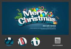 蓝色merry christmas促销海报