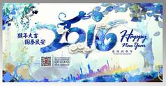 蓝色花纹猴年海报