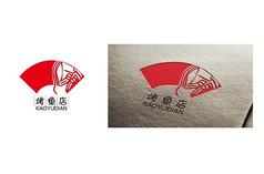 红色创意烤鱼店logo