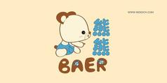 清新可爱宝宝熊LOGO