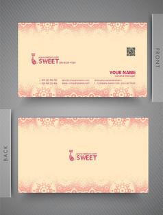 粉色风格名片设计