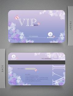 浪漫紫色修身瑜伽会馆VIP会员卡设计
