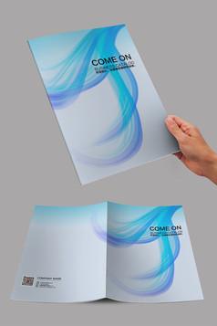淡蓝色清新弧线封面
