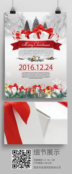 白色简约竖版圣诞海报