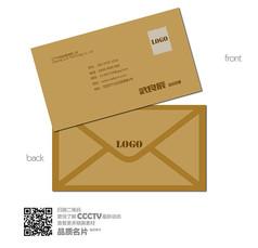 簡潔時尚黃色信封名片