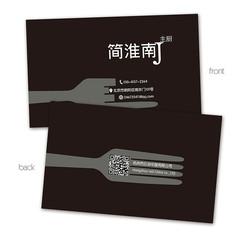 黑色西餐厅刀叉名片