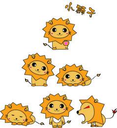 创意动漫卡通小狮子