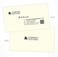 白色简洁印花名片
