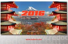 中国风阁楼风景海报