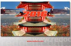 中国风大气凉亭海报