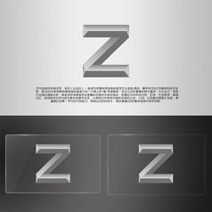 灰色立体3D建筑类房产设计LOGO