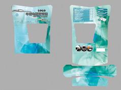 水蓝色城市车载逆变器包装