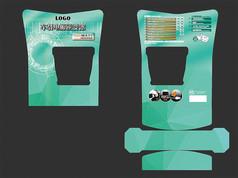科技绿车载逆变器包装