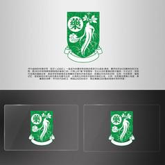 盾牌中�t中草�LOGO
