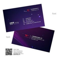 紫色高端商务名片设计