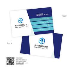 蓝色创意条纹名片设计