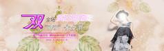 七夕节抢购促销海报