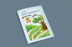 可爱儿童益智书籍内页设计