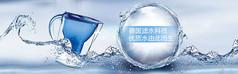 蓝色高档过滤水瓶网站banner海报