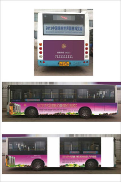 紫色时尚地产车体广告