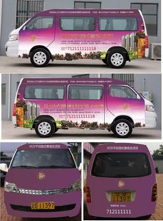创意地产车体广告