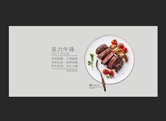 牛排肉�淘���W站素材