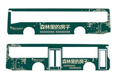 绿色自然公交车地产车体广告