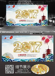 中国风绚丽时尚背景板