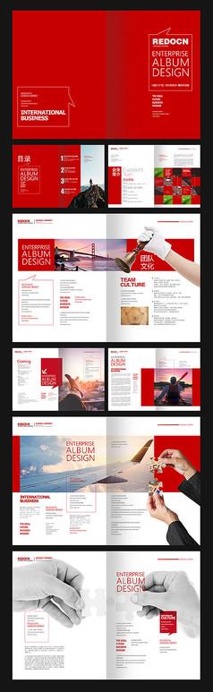 红色高端企业画册