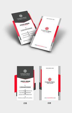大气企业名片设计