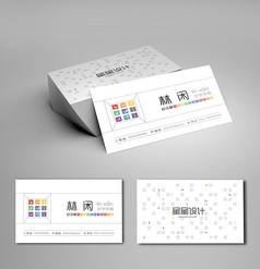 彩色创意中国风名片模板