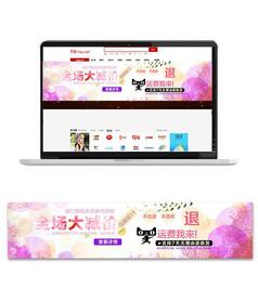 清新紫色banner