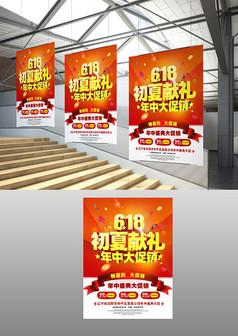 618火�岽黉N立�w字海��
