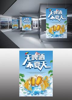 夏季清�銎【普拱�