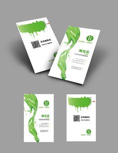 绿色环保油漆名片