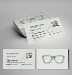 时尚创意眼镜名片