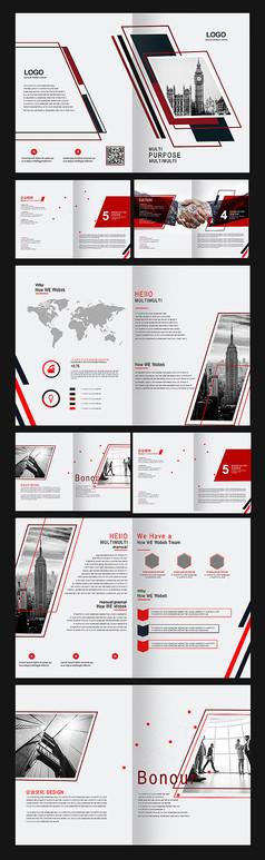 高端企业文化画册