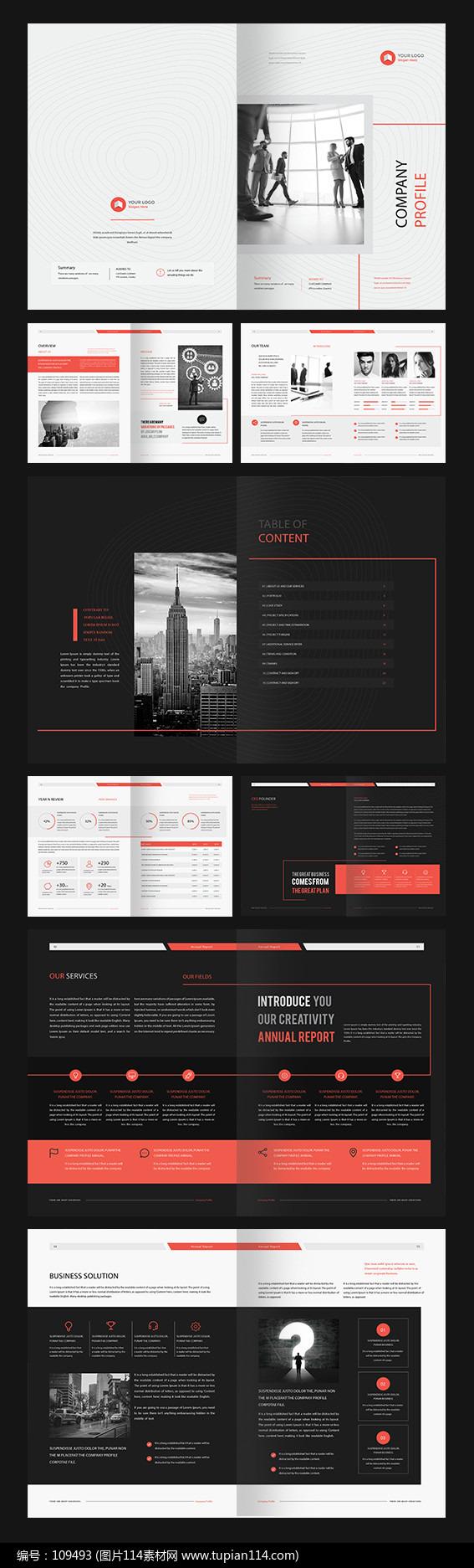 黑白高端簡約企業商務通用畫冊