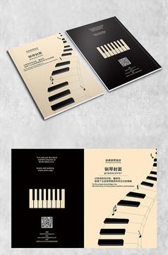 经典钢琴培训机构封面