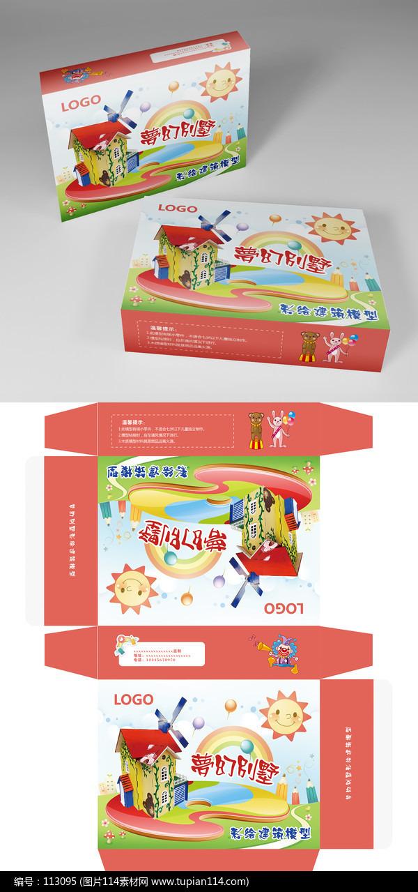 拼�b彩�L玩具模型包�b盒
