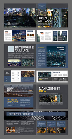 时尚现代企业画册