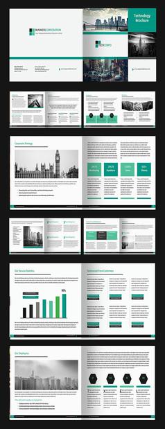 方形高端綠色企業畫冊
