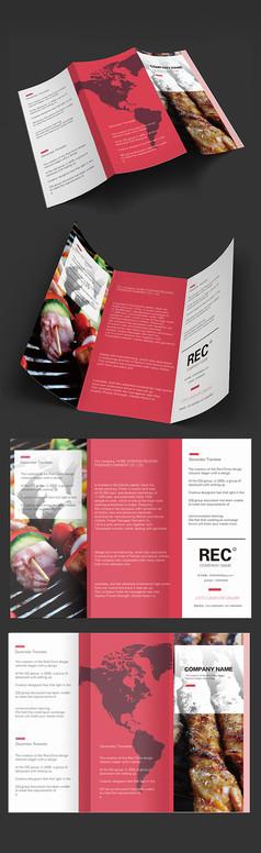 红白美食都市创意商务三折 页