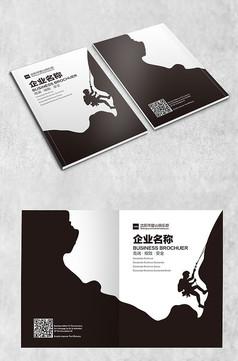 黑色攀岩俱乐部画册封面