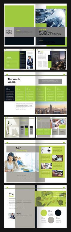 極簡現代都市商務企業畫冊
