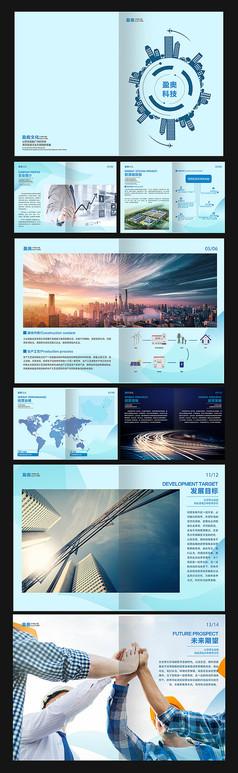 藍色簡約工程企業畫冊