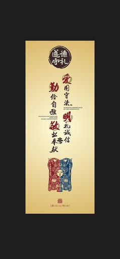 中华传统文化礼节画面设计